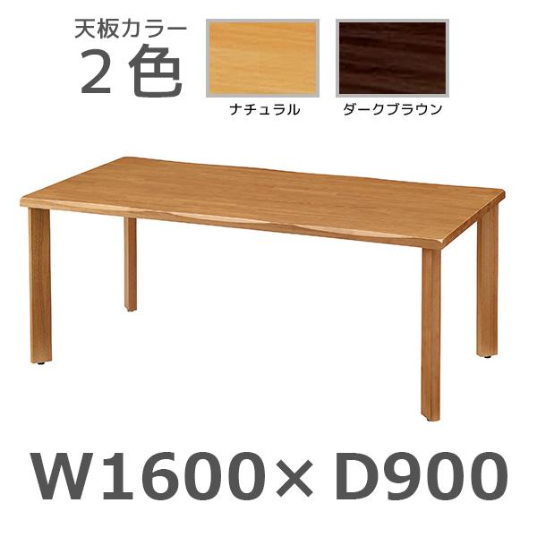福祉施設向けテーブル/固定脚/ダイニングテーブル/UFT-W1890/幅1800×奥行900×高さ700mm/1000914