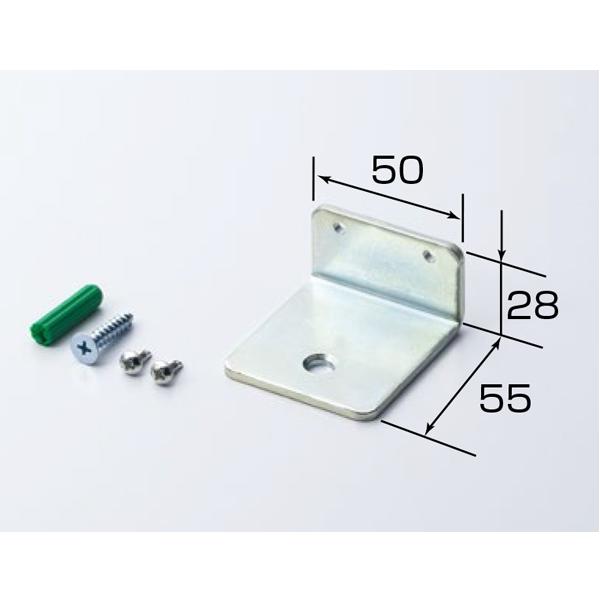 【本体同時購入専用】床固定金具/YKU-1/64494
