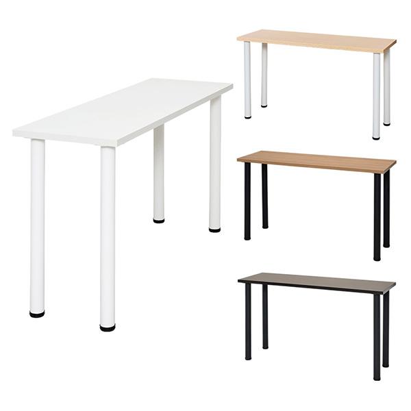 サイドテーブル/Z-LWST2-1240/幅1200×奥行400×高さ700mm/4色/FCシリーズ/810074