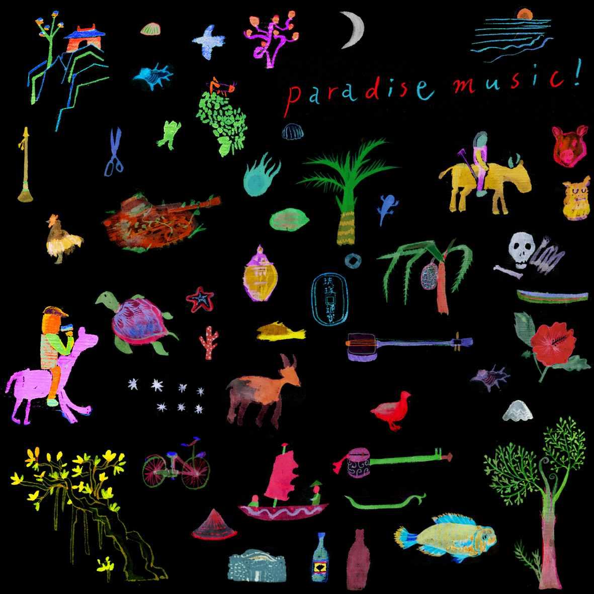 AUR-8 桃源楽 trans- PARADISE MUSIC / 吉育
