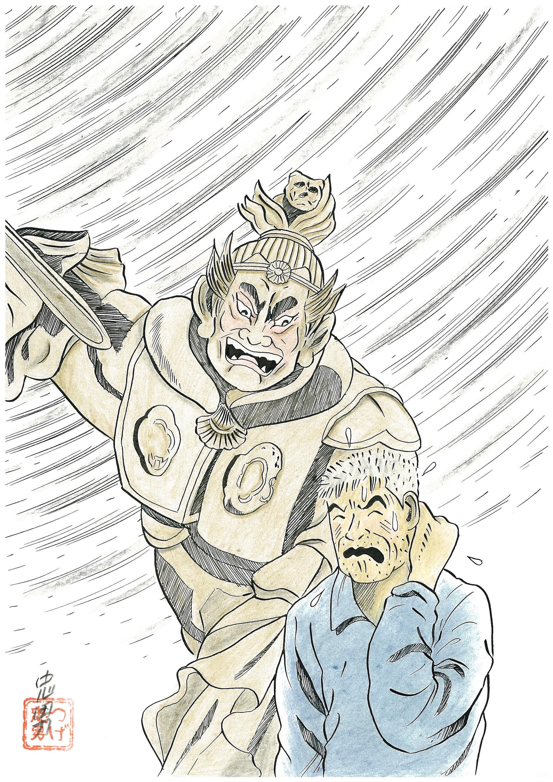 呵責 / つげ忠男(2016年)