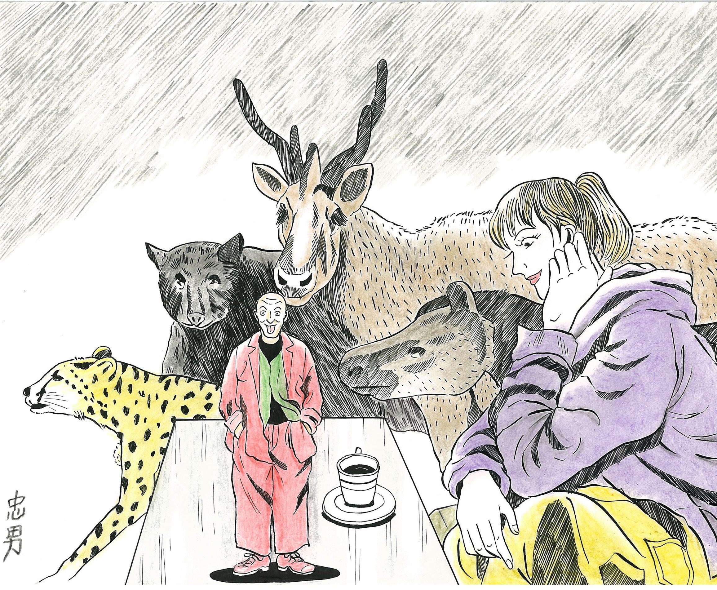 ペットたち / つげ忠男(2016年)