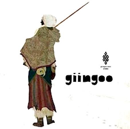 giingoo-0004 giingoo 3
