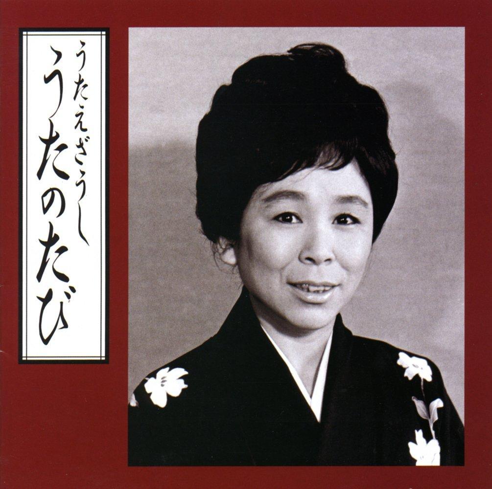 MR-1003 歌江草紙 唄の旅 / 正司歌江