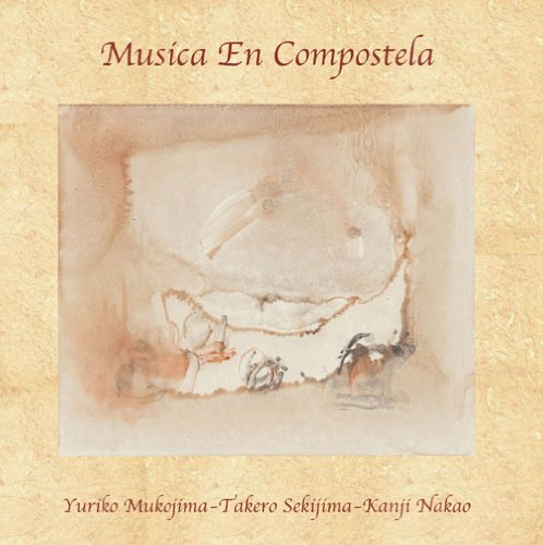 non-22 星空音楽會 Musica En Compostela / 向島ゆり子 関島岳郎 中尾勘二