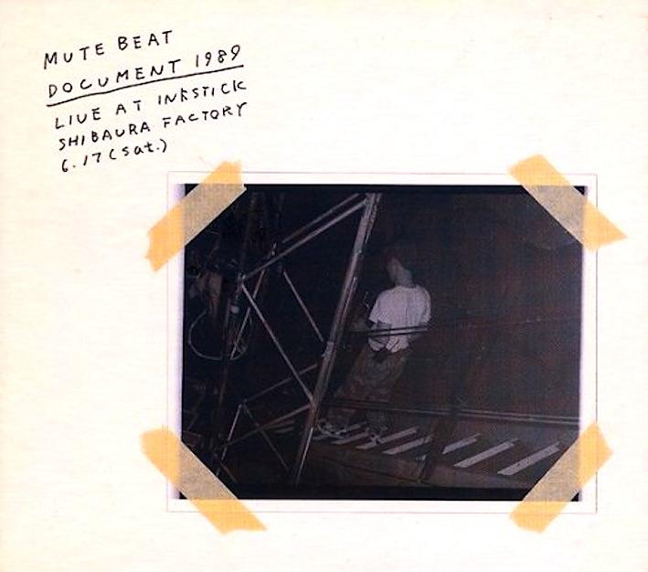 on-10 ドキュメント1989 / ミュートビート [2CD]