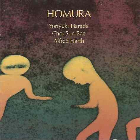 on-62 HOMURA / 原田依幸 崔善培 アルフレート・ハルト