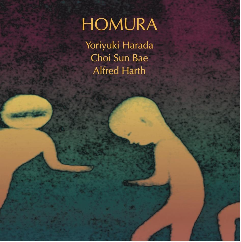on-62 HOMURA/原田依幸 崔善培 アルフレート・ハルト