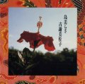 ASCD-2002 島美らさ/古謝美佐子