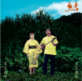 ASCD-2011 結 ー八重山の風声 / 大工哲弘 大工苗子