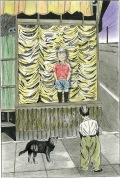 ウィンドウの中の子 / つげ忠男(2020年)