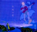 on-53 [銀盤 まばたきブック1] 未明-よあけ-の歌 / 鈴木翁二