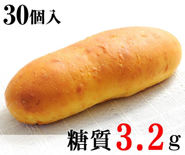 昔ながらの大豆コッペパン(お買得30個セット)