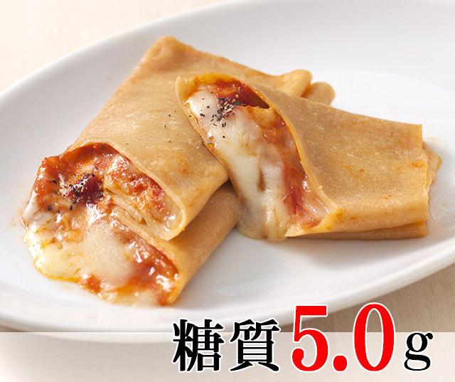 ソイピザロール ハムチーズ