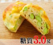 【復刻100個限定】枝豆とチーズのセーグル