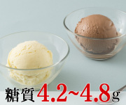 ローカーボアイスクリーム お楽しみパック(6個セット)