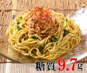 冷やし担々麺 [夏限定]