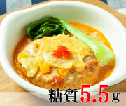 【復刻100個限定】肉汁たっぷりイタリアンハンバーグ