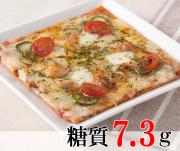 イカ エビ ホタテのイタリアーナピザ