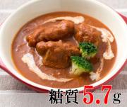 柔らかお肉のビーフシチュー [秋冬限定]