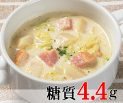 白菜とカブの豆乳スープ [秋冬限定]