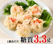 かにシュウマイ(6個入り)