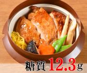 鶏五目釜飯 [大豆米] [夏限定]