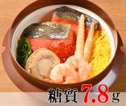 海鮮釜飯 [大豆米] [夏限定]