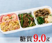 ニラレバ炒めランチ [大豆米]