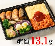 照り焼きチキン&オムライス弁当 [大豆米]