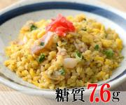大豆米五目炒飯