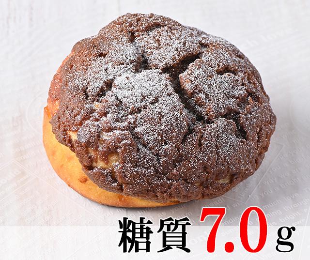 ココアホイップパン [夏限定]