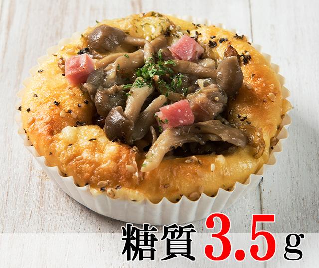 きのことベーコンのマヨソースパン [秋冬限定]