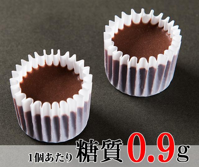 ミルクチョコレート(6個入り)