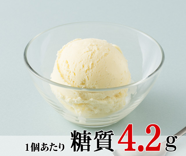 ローカーボアイスクリーム バニラ(6個セット)