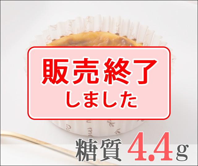 おいしくなってリニューアル ベイクドチーズケーキ