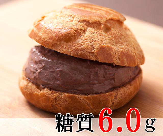 驚きの美味しさ!北海道クリームたっぷりチョコシュークリーム