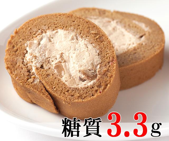 カフェロールケーキ