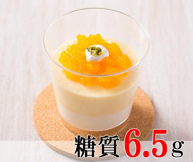 オレンジムース [夏限定]
