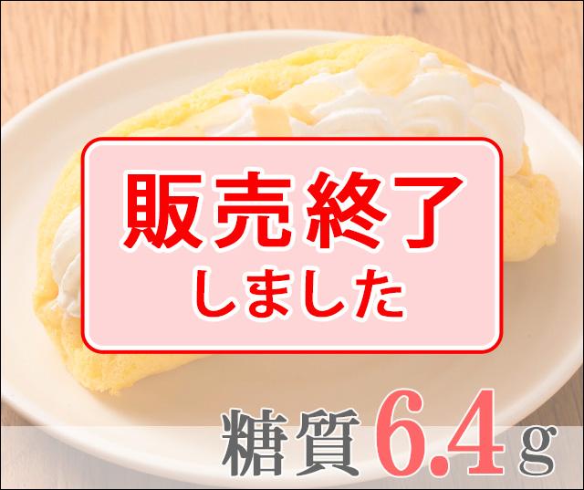 バナナクリームオムレット