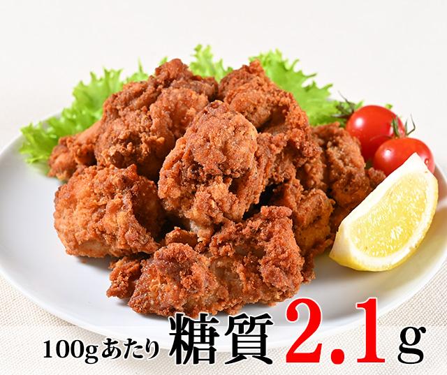 大豆粉唐揚  おたるザンギ リニューアル
