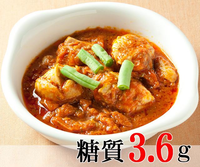 鶏肉とエビのトマト煮込み [秋冬限定]