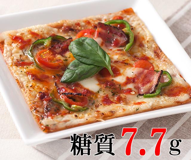 トマトとバジルのマルゲリータピザ