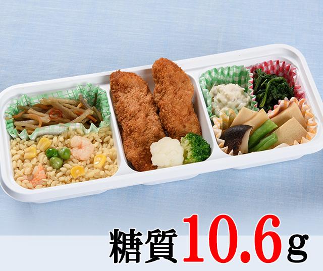 鶏ささみカツランチ [大豆米]