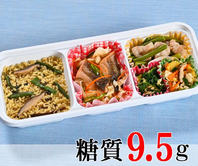鮭のちゃんちゃん焼きランチ [大豆米]