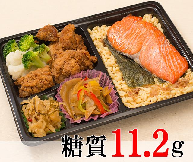 鮭の海苔おかか弁当 [大豆米]
