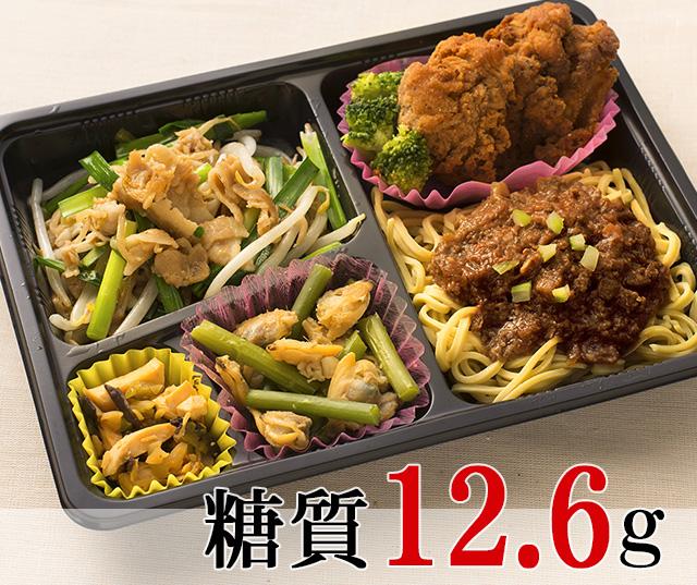 ジャージャー麺と鶏唐揚げ弁当