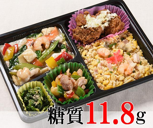 八宝菜&油淋鶏弁当 [大豆米]