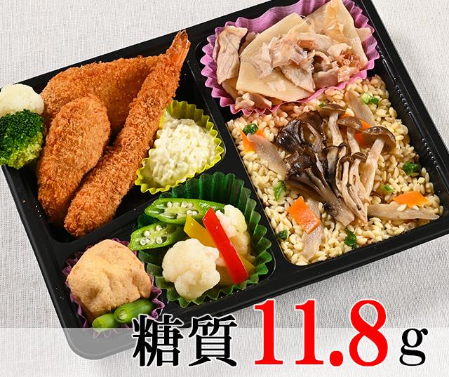 海鮮ミックスフライ弁当 [大豆米]