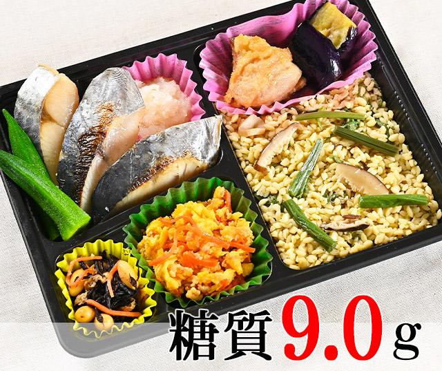 鰆の西京焼き弁当 [大豆米]